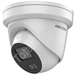 Hikvision DS-2CD2347G1-L 4Мп уличная IP-камера